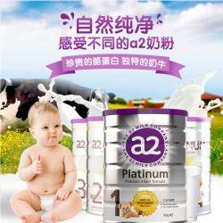 A2白金幼儿配方奶粉 1段(初生婴儿) – Jiankang 保健,美妆和个人护理商品