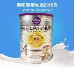 A2白金幼儿配方奶粉4段 – Jilin Healthy 保健,美妆和个人护理商品
