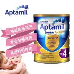 Aptamil 爱他美婴儿配方奶粉金装 4段(2岁以上) – Jiankang 保健,美妆和个人护理商品