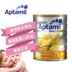 Aptamil爱他美白金版婴儿奶粉1段(0-6个月)Profutura 900克 – China Health & Beauty