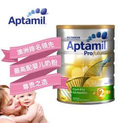 Aptamil爱他美白金版婴儿奶粉2段(6-12个月)Profutura 900克 – Jilin Healthy 保健,美妆和个人 ...
