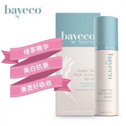 Bayeco 绿茶卡卡杜李精华液 轻松修复 保湿抗氧化 – Baojian 保健,美妆和个人护理商品