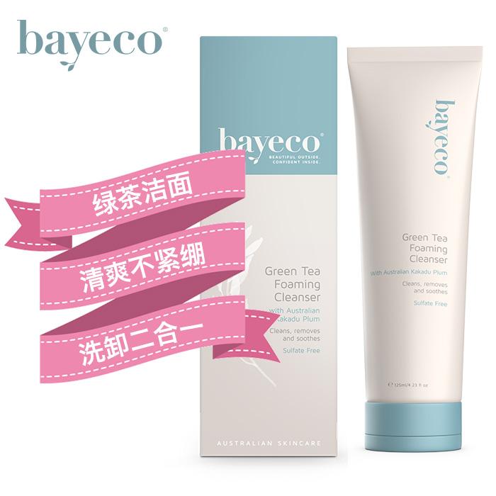 Bayeco 绿茶卡卡杜李洁面凝胶 洗卸二合一 温和不紧绷 – Meirong 保健,美妆和个人护理商品