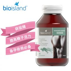 Bio island 袋鼠精胶囊50000mg 90粒 – Fujian Health & Beauty