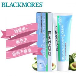 Blackmores 天然维E护肤霜50g 范冰冰御用面霜 – Shenzhen Healthy 保健,美妆和个人护理商品