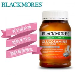 Blackmores 氨糖维骨力1500mg 180片 – Jilin Healthy 保健,美妆和个人护理商品