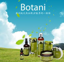 Botani Olive Skin Serum 15ml 角鲨烯精华 橄榄抗衰老精华 – Meirong 保健,美妆和个人护理商品