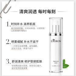 Eaoron水光针 水光系列 水光乳120ml – Shanghai Healthy 保健,美妆和个人护理商品