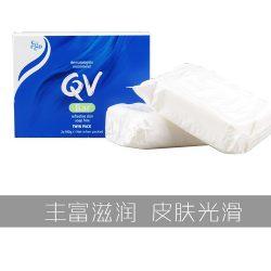 Ego QV天然抗敏感洁面皂100gx2 – Guangdong Healthy 保健,美妆和个人护理商品