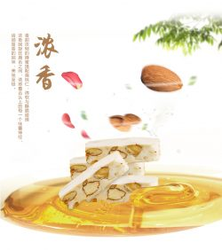 GB金宝乐扁桃仁混装软糖 500g – Youhui 保健,美妆和个人护理商品