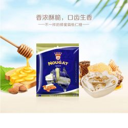 GB 金宝乐 扁桃仁原味软糖1kg – Fujian Health & Beauty