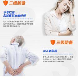 Goodcombo 液体钙+维生素D3复合胶囊 180粒 – China Health & Beauty