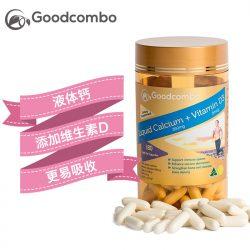 Goodcombo 液体钙+维生素D3复合胶囊 180粒 – Jilin Healthy 保健,美妆和个人护理商品