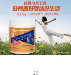 Goodcombo 维骨关节灵 1500毫克 180片 – Fujian Health & Beauty