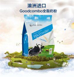 Goodcombo 全脂奶粉1KG – Jilin Healthy 保健,美妆和个人护理商品