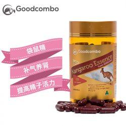 Goodcombo 袋鼠精胶囊 40000MAX 120粒 – Shenzhen Healthy 保健,美妆和个人护理商品