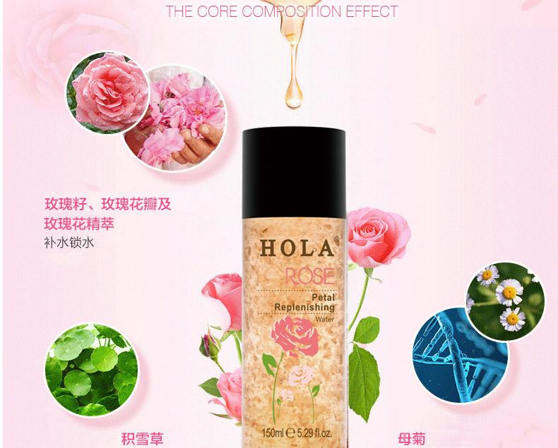 HOLA 赫拉 澳洲赫拉玫瑰平衡补水花瓣蜜露 – Baojian 保健,美妆和个人护理商品