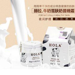 HOLA 赫拉 牛奶雪肤奶昔晚霜 80ml – Shenzhen Healthy 保健,美妆和个人护理商品