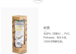 Jack N'Jill 杰克儿童成人可用有机牙膏 蜂胶树脂味 – Baojian 保健,美妆和个人护理商品