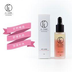 JL Care 日落瓶 30ml – Youhui 保健,美妆和个人护理商品