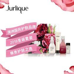 Jurlique 茱莉蔻 2018圣诞节 经典肌肤修复完善套装 – Baojian 保健,美妆和个人护理商品
