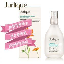 Jurlique 茱莉蔻 金盏花舒缓花卉水 100ml – Meirong 保健,美妆和个人护理商品