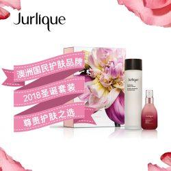 Jurlique 茱莉蔻 2018圣诞节 全新终极肌肤激活套装 – Shanghai Healthy 保健,美妆和个人护理商品