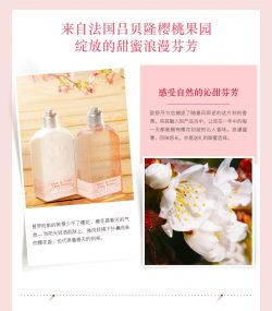 L'OCCITANE 欧舒丹 樱花淡香水75ml – Fujian Health & Beauty