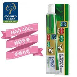 Manuka Health 蜜纽康 麦卢卡蜂胶牙膏 100g – Fujian Health & Beauty