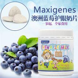 Maxigenes 美可卓儿童蓝莓护眼奶片 150粒 – Shanghai Healthy 保健,美妆和个人护理商品