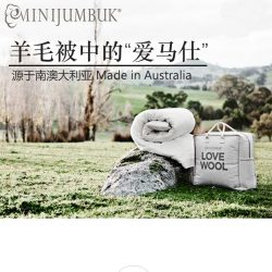 澳洲直邮 Minijumbuk Thermal 超厚羊毛被 皇后210cm x 210cm – Jilin Healthy 保健,美妆和个人护 ...