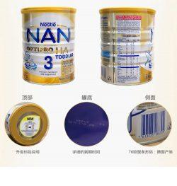 Nestle 雀巢超级能恩 婴幼儿配方奶粉3段 800g (1岁以上) – Youhui 保健,美妆和个人护理商品