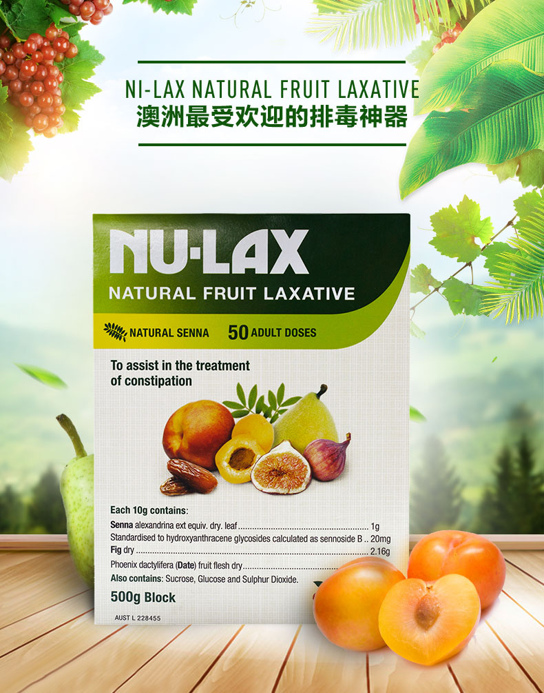 Nu-Lax 乐康膏 500g 天然果蔬膳食纤维 便秘调理 – Muying 保健,美妆和个人护理商品