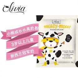 Olivia小熊3-18岁成长奶粉480g – Shanghai Healthy 保健,美妆和个人护理商品
