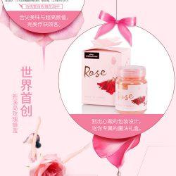 Streamland 玫瑰蜂蜜340g – Shanghai Healthy 保健,美妆和个人护理商品