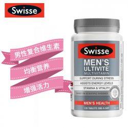 swisse 男士多种复合维生素120粒 – China Health & Beauty