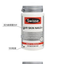 Swisse 胶原蛋白片 美白养颜 100粒 – Fujian Health & Beauty