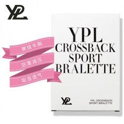 YPL 美肩爆乳运动背心 Crossback – Shanghai Healthy 保健,美妆和个人护理商品