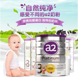A2白金幼儿配方奶粉 3段(12个月以上) – Hangzhou 保健,美妆和个人护理商品