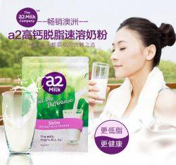 A2 脱脂成人奶粉 1KG – Jacquie Health & Beauty