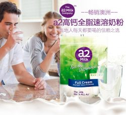 A2 全脂奶粉3岁以上人群 1公斤装 – Qiufang Health & Beauty