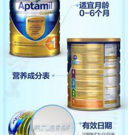 Aptamil 爱他美金装婴儿配方奶粉 1段(0-6个月) – Anhui 保健,美妆和个人护理商品