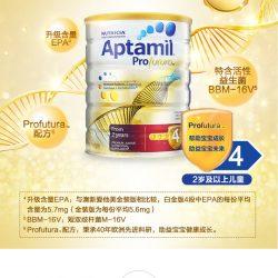 Aptamil 爱他美白金版婴儿奶粉4段(2岁以上)Profutura 900克 – Shanxi 保健,美妆和个人护理商品