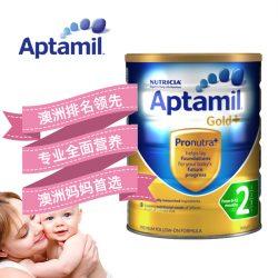 Aptamil爱他美婴儿配方奶粉金装 2段(6-12个月) – Zhejiang Healthy 保健,美妆和个人护理商品