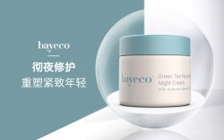 Bayeco 绿茶卡卡杜李晚霜 奇迹修护小绿瓶 保湿抗氧化 – Henan 保健,美妆和个人护理商品