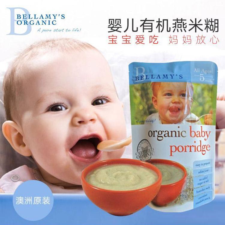 Bellamy's 贝拉米婴儿有机燕麦米粉米糊(麦片粥)5月以上 125g – Mike 保健,美妆和个人护理商品