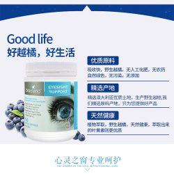 Bio island越桔精华蓝莓素叶黄素护眼胶囊 180粒 – Hunan 保健,美妆和个人护理商品