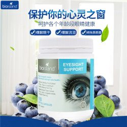Bio island越桔精华蓝莓素叶黄素护眼胶囊 180粒 – Taiwan Health & Beauty