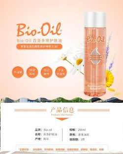 Bio oil 百洛油神奇护肤油 祛疤祛除妊娠纹 200ml – Jerome Health and Beauty Deals