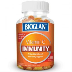 Bioglan Immunity Gummies 140 Gummies – Health and Beauty Deals